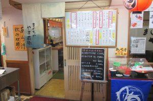 ichibakan_yasubei_r