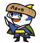 kashinoichi_3-140x165