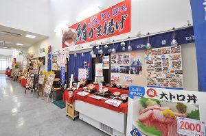 magurokan_totosuke_r