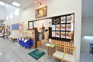 magurokan_uoichibasyokudou_r